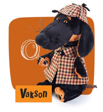 Ваксон в жилетке